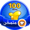 Batoul Hammour