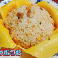 [亨氏番茄醬]茄汁蝦仁蛋包飯