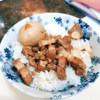 家常滷肉飯 (lo-bah-png)