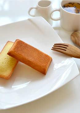 法式甜點費南雪