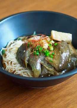 日式茄子素麵 Simmered Eggplant and SOMEN noodle(NASU SOMEN)