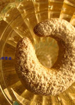 核桃月牙餅乾-奧地利 聖誕節傳統美食