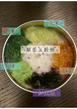 寶寶 雞蓉藜麥五色粥