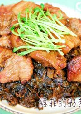最佳飯友【梅干扣肉 】電鍋料理
