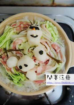雪寶日式大根火鍋