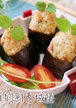 黑胡椒鮭魚飯糰