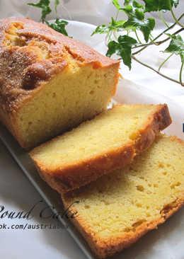 瑪莎·史都華 香草磅蛋糕