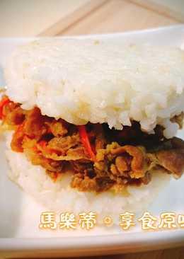 日式料理[燒肉米漢堡 ]
