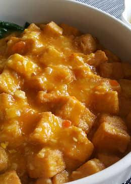 紅蘿蔔醬燒蛋豆腐
