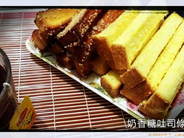 【假賢妻良母】 - 氣炸鍋做奶香糖吐司條