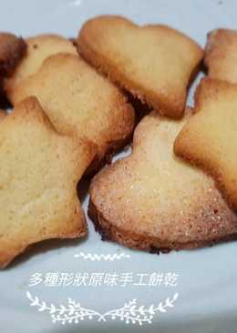 下午茶點心-->多種形狀♡☆○☆♡原味手工餅乾☆外層裹砂糖☆