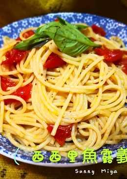 西西里魚露義大利麵