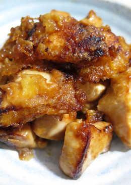 芋頭豆腐乳雞