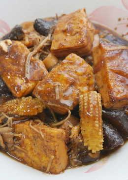 菇菇豆腐煲