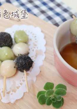 【 糖蜜日式丸子】15分鐘就可以完成喔!