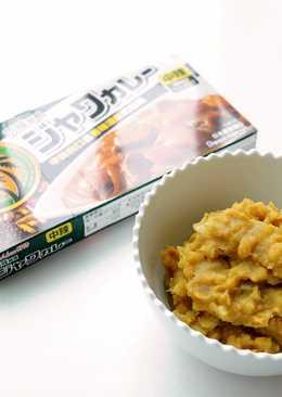 【好侍咖哩】咖哩馬鈴薯泥