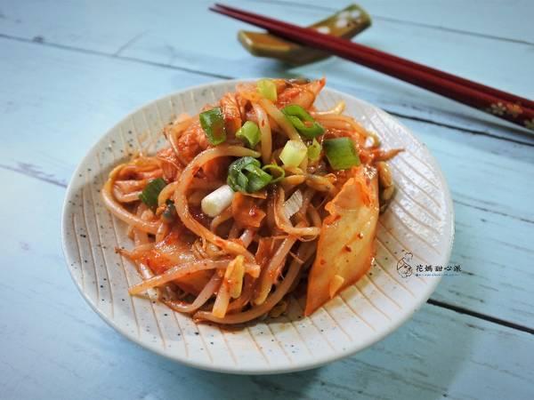 韓式豆芽泡菜