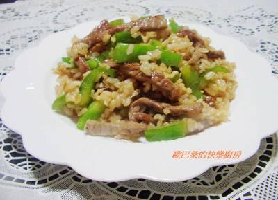 [剩飯再利用]~青椒牛肉炒飯