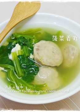 菠菜貢丸湯