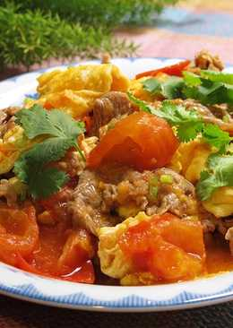 番茄牛肉炒蛋