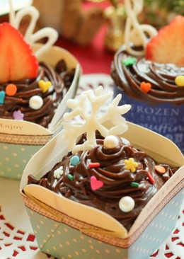 ♡情人節♡(微波)堅果巧克力小蛋糕