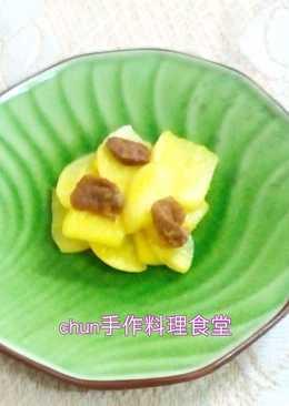 黃薑醃蘿蔔
