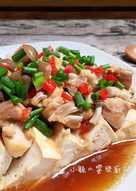 雞肉鮮菇蒸豆腐 【電鍋料理】
