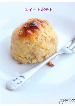 【番薯王道食譜】 和式番薯派