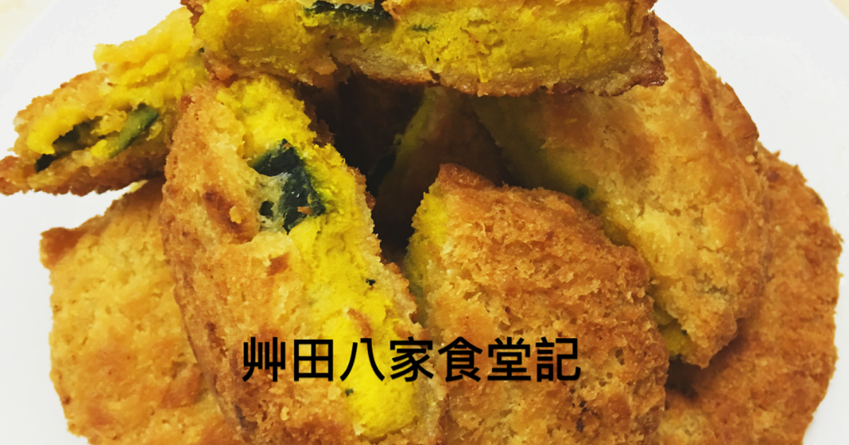 黑米粉_1,219 簡單美味的 南瓜 食譜 - Cookpad