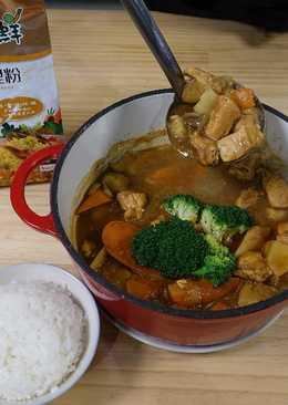 好用的咖哩粉~蔬菜咖哩雞