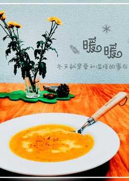 椰香南瓜濃湯