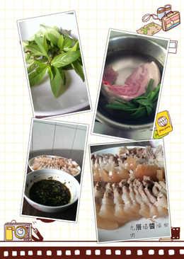 九層塔醬沾白肉