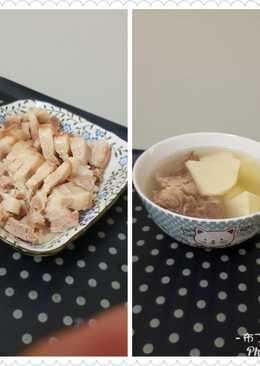 竹筍排骨湯☆☆白切肉