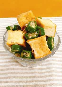 簡單快速♡油豆腐沙拉