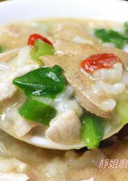 麻油菠菜豬肝粥