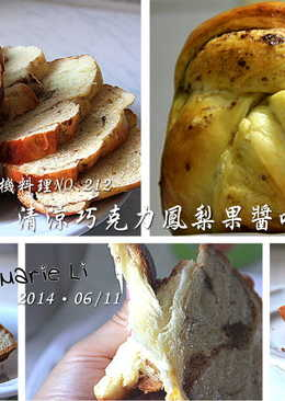 麵包機料理:清涼巧克力鳳梨果醬吐司