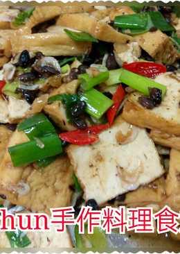 豆鼓炒蝦米油豆腐