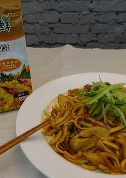 好用的咖哩粉~咖哩鮮菇炒麵