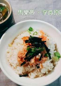 日式料理 [鮭魚茶漬飯 ]