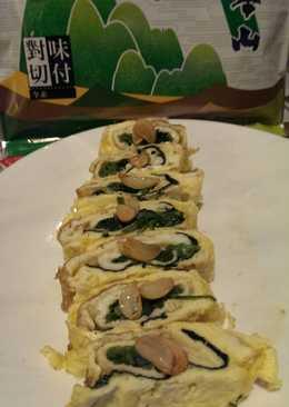 【元本山幸福廚房】<元本山幸福廚房> 菠菜海苔雞蛋捲