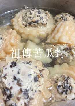 王家祖傳【虱目魚漿】苦瓜封【悶燒鍋】作法 - 零失敗率喔!!!