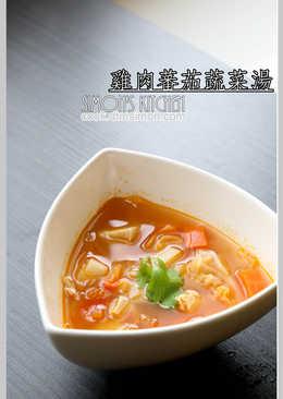 電磁爐料理-蕃茄蔬菜雞肉湯