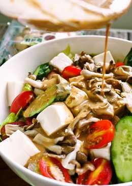 舞菇鹽豆腐沙拉佐胡麻醬