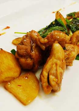 麻辣馬鈴薯雞(駱藝不絕天香麻辣醬食譜)