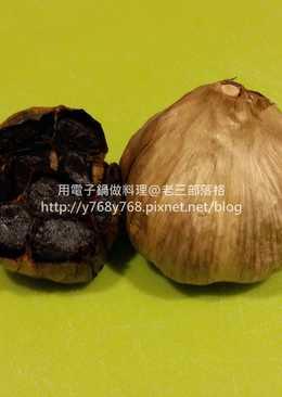 自製黑蒜滴雞精@老三用電子鍋做料理