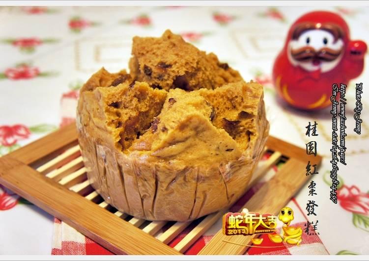桂圓紅棗發糕