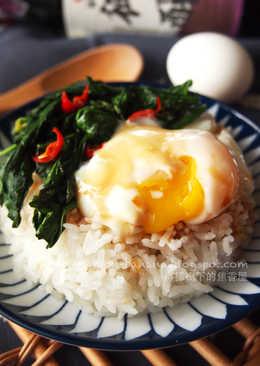 【御釀拌淋風味】菠菜溫泉蛋拌飯