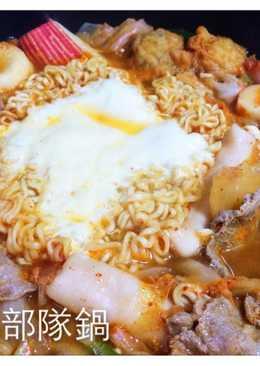 韓式部隊鍋 @188懶人料理