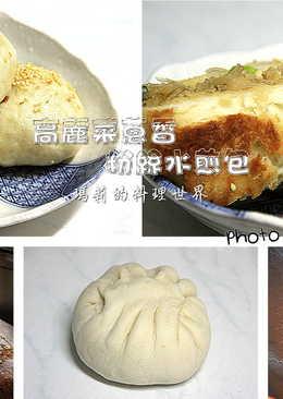 瑪莉廚房:高麗菜蔥香粉絲水煎包《老麵》