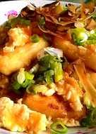 金沙(鹹蛋)豆腐